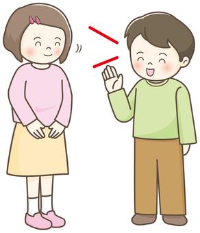 Children's conversation