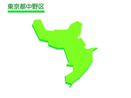 Nakano-ku 2