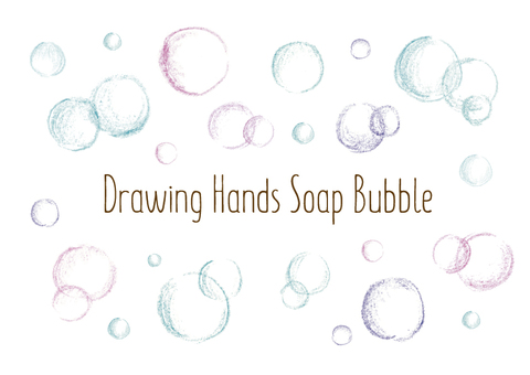 Handwritten illustration _ Soap bubble