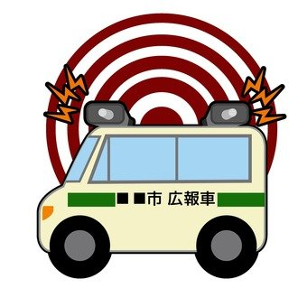 Disaster prevention radio 2
