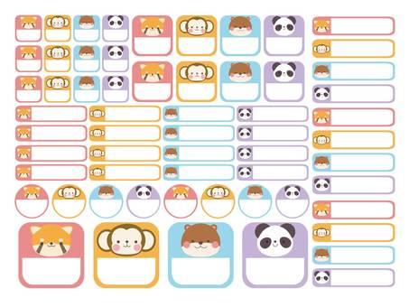 Name Sticker Panda, Monkey, Otter