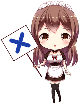 Sexy maid (×)