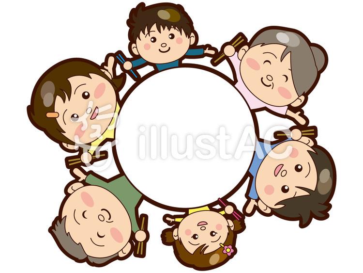 家族と食卓の写真・イラスト素材 (gf1060263288) │ …