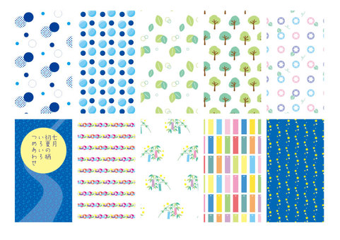 Assorted patterns for July