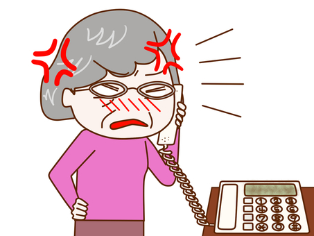 Anger gets angry on the phone