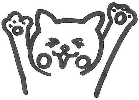 Banzai cat happy