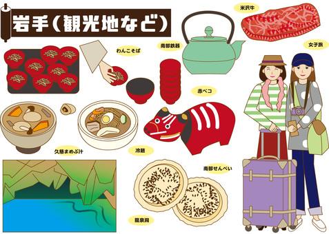 Iwate (sightseeing spot, food etc.)