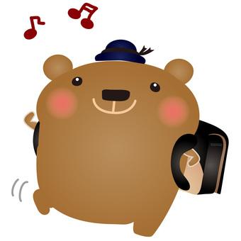 Bear primary school student 2