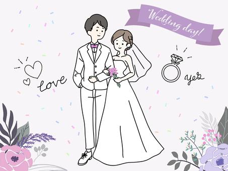 결혼식 날!