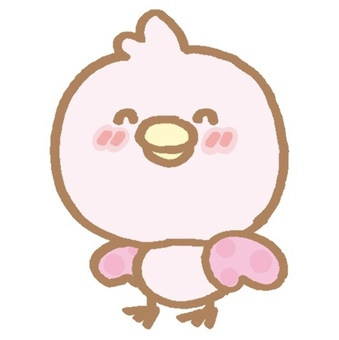 Illustration pink of a cute little bird
