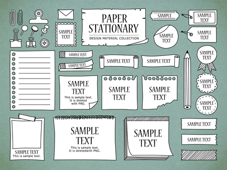 Hand-drawn style paper set