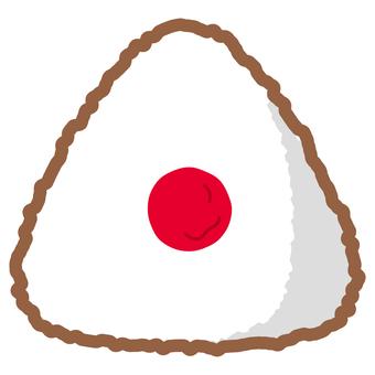 Umeboshi rice ball