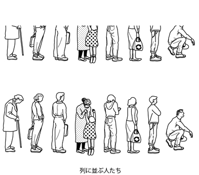 People in a line (line drawing)