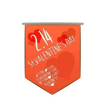 Valentine 073