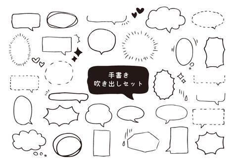 Handwritten speech bubble set