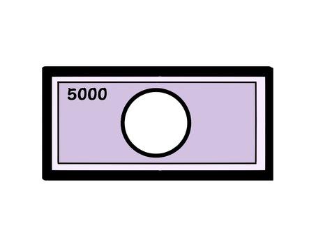 Five thousand yen