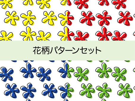 필기 바람꽃 패턴 세트