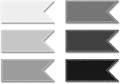 Title banner monotone set