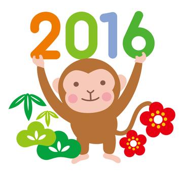 Congratulations 2016