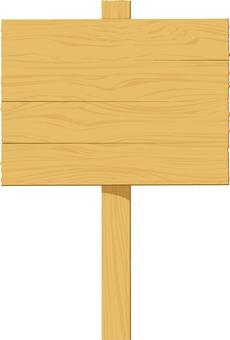 Signboard_ Signboard