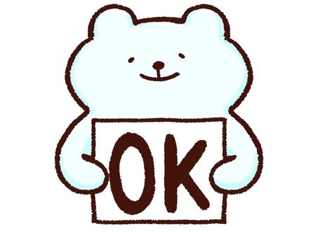 OK polar bear