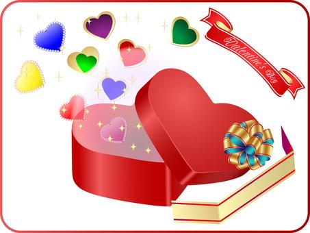 Valentine's Day (Heart 11)