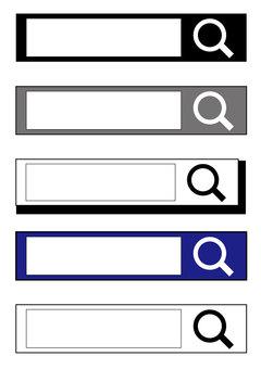 互聯網搜索