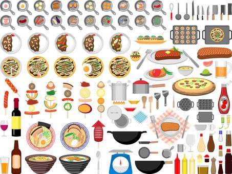 Food / Tableware / Condiments