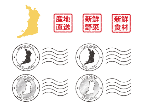 Set of prefectural maps and stamps Osaka prefecture