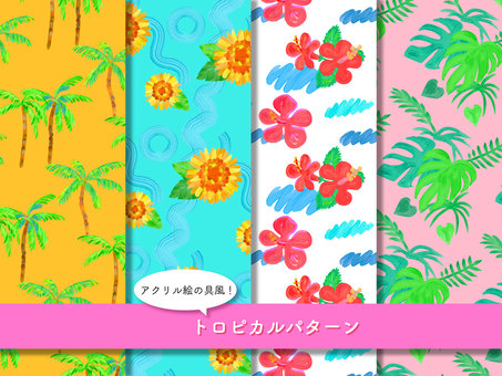 Tropical pattern 2