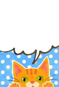 Tea tiger cat balloon postcard frame