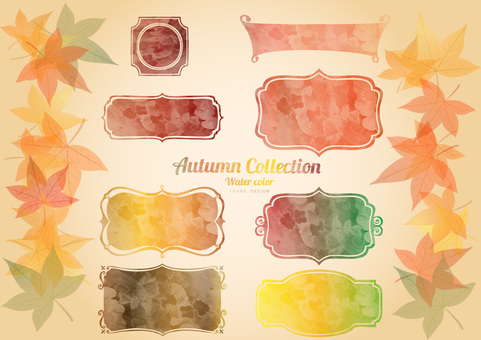 Design: watercolor and autumn collection 2