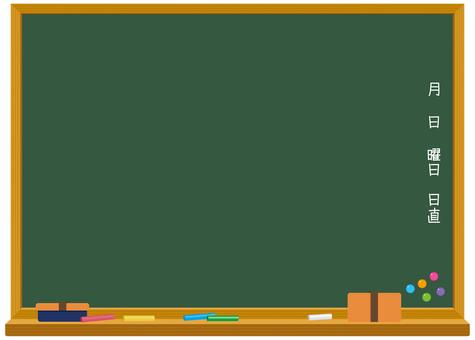 Blackboard (wood grain style)
