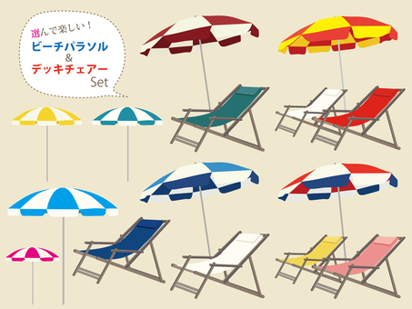 Beach umbrella & deck chair set
