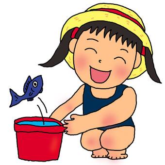 I found a fish ♪