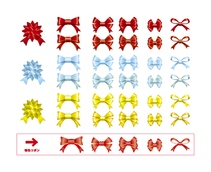 Ribbon 6 types × 2 patterns × 3 colors + special color extra