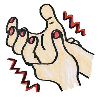 손목 통증