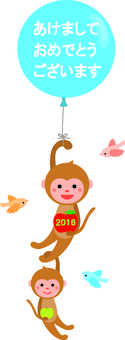 Monkey 2 hanging from a balloon