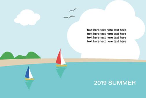 2019 summer greeting card 2