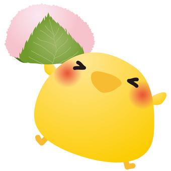 Chick Sakura Mochi