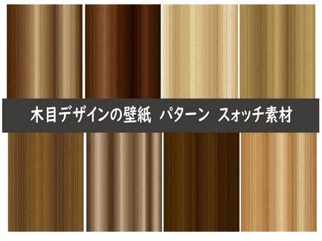 Wood grain design wallpaper