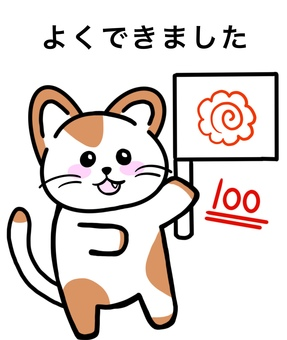 Well done illustration of a cat