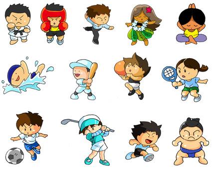 An assortment of sports