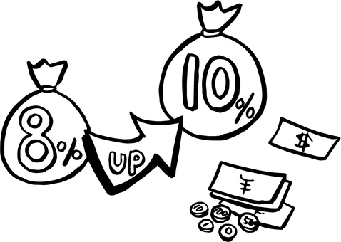 Consumption tax 8% → UP to 10%
