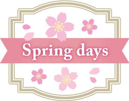 春のラベル