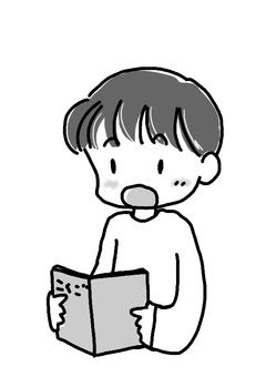 Boy reading aloud