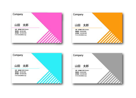 Triangle and Stripe Business Card 2
