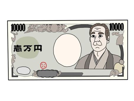 한 만엔 지폐