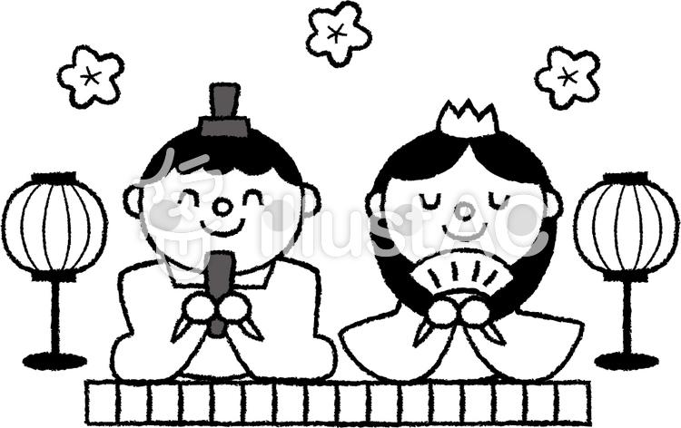ひな祭り 3月 幼稚園 モノクロイラスト No 347233無料イラストなら