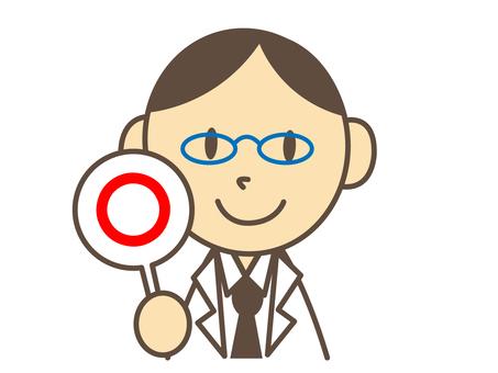 Teacher (Maru)
